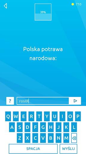 96% Quiz screenshot 5