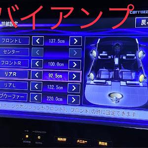 ステップワゴン RF3 K 2001年式のカスタム事例画像 xxnao_swgxxさんの2020年05月28日01:20の投稿