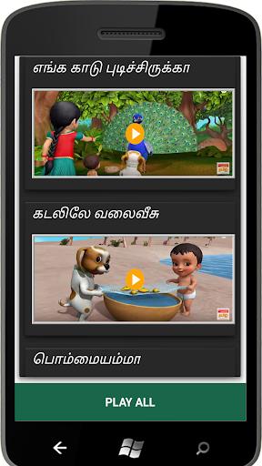 Tamil video songs play online