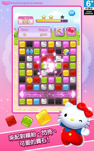 Hello Kitty 寶石城