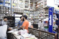 Dilip Medical Store photo 6
