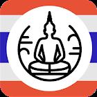 Tailândia – Guia de Viagem icon