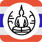 ✈ Thailand Travel Guide Offline