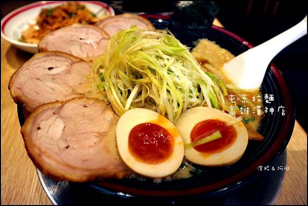 屯京拉麵 高雄漢神店-來自東京的好味道 / 拉麵控快來