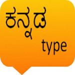 type kannada Icon
