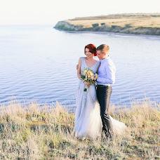 Wedding photographer Elizaveta Klimochkina (LizaKlimochkina). Photo of 07.05.2018