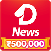 NewsDog - Malamaal, Answer Questions Earn Cash