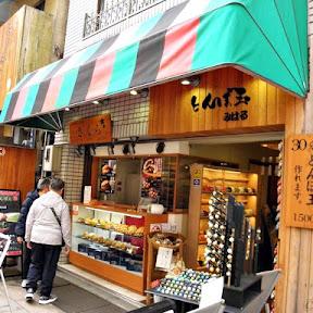 【東京散歩】人気観光エリア浅草で気軽に伝統工芸体験ができるお店「江戸とんぼ玉みはる」