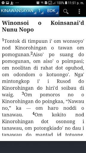 لقطات شاشة Buuk Do Kinorohingan Boros Dusun (BDK) 4