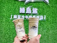 綠島鯊 綠豆沙牛奶專賣店
