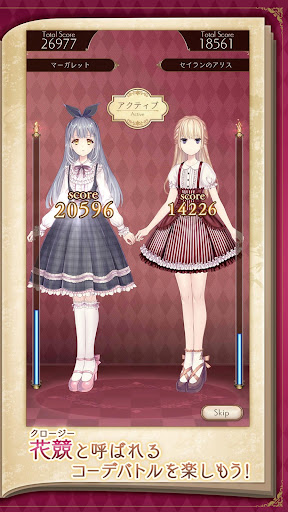 Alice Closet  screenshots 3