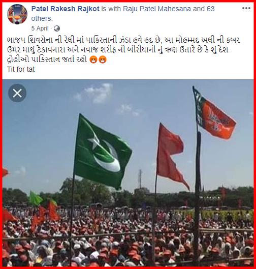 screenshot-www.facebook.com-2019.05.31-23-21-03.png