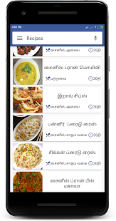 Chinese Recipes in Tamil - náhled