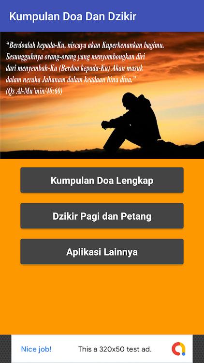 Doa Dan Dzikir Lengkap Android تطبيقات Appagg