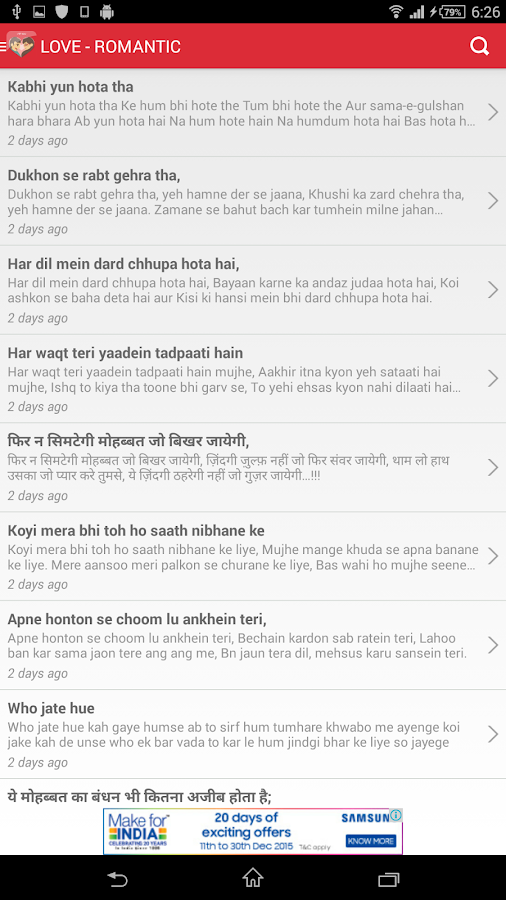 Love Messages - SmsYatra- screenshot