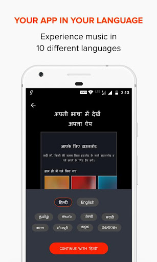 Gaana Music: Bollywood Songs & Radio screenshot 1
