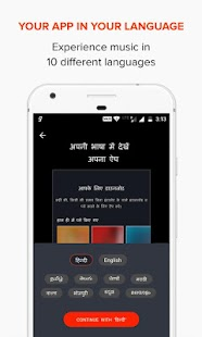 Gaana Music: Bollywood Songs, Radio & MP3 Online Screenshot