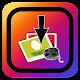 Download تحميل صور و فيديو من انستقرام For PC Windows and Mac