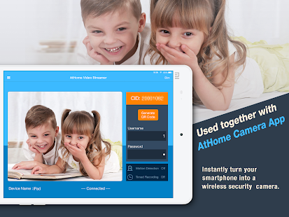 AtHome Video Streamer — security monitor camera Screenshot