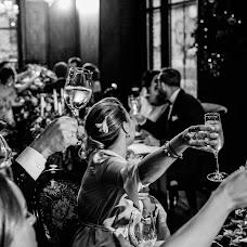 Wedding photographer Vitaliy Zimarin (vzimarin). Photo of 06.03.2019