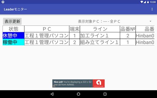 Leaderu30e2u30cbu30bfu30fc 1.0.0 Windows u7528 1