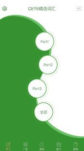 CET6精选词汇--大学英语六级精选词汇! - náhled