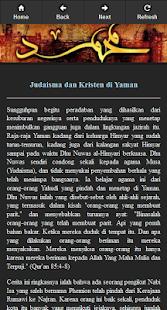 Sirah Nabawiyah screenshot