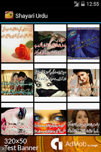 Urdu Shayari Love and Sad screenshot 1