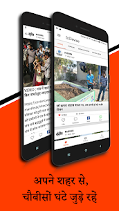 InDewas – Dewas Local News, Social Media & More 2.0.7 Mod Android Updated 3