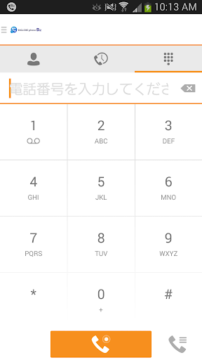 BIGLOBE phone Biz 2.5.2.0 Windows u7528 2