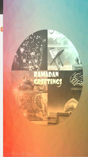 Ramadan greetings messages