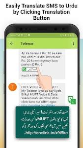 Easy Urdu SMS 1.4