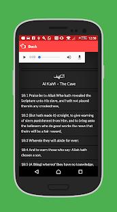 Surat Al Kahfi Arab Latin Terjemah, Keutamaannya screenshot