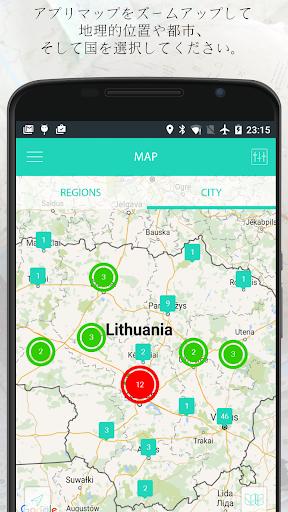 AppsMapper リトアニア