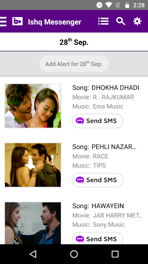 Bindass Request- screenshot