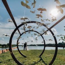 Wedding photographer Aleksandr Lobach (LOBACH). Photo of 05.06.2018