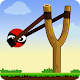 Knock Down (game)