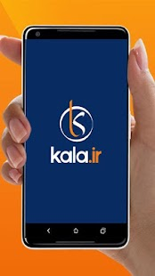 Kala.ir - náhled