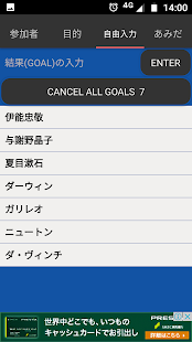 Amida-Lottery-123 - náhled