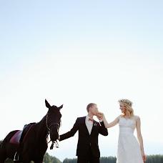 Wedding photographer Asya Freyya (Freiyaaa). Photo of 21.09.2016