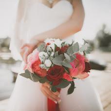 Wedding photographer Ekaterina Ongulenko (ongulenko). Photo of 02.01.2016