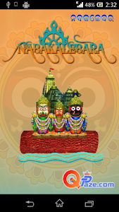 Nabakalebara screenshot 4