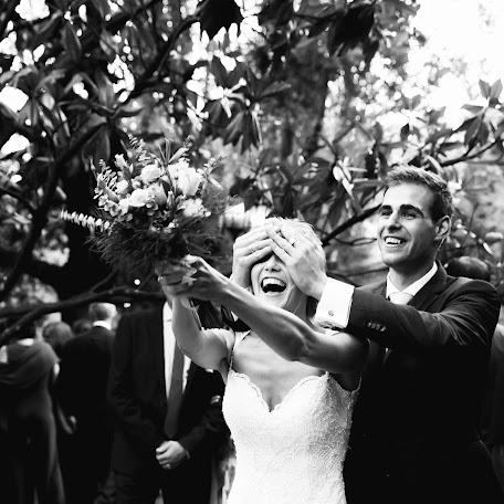 Wedding photographer Andrey Pasechnik (Dukenukem). Photo of 30.11.2017