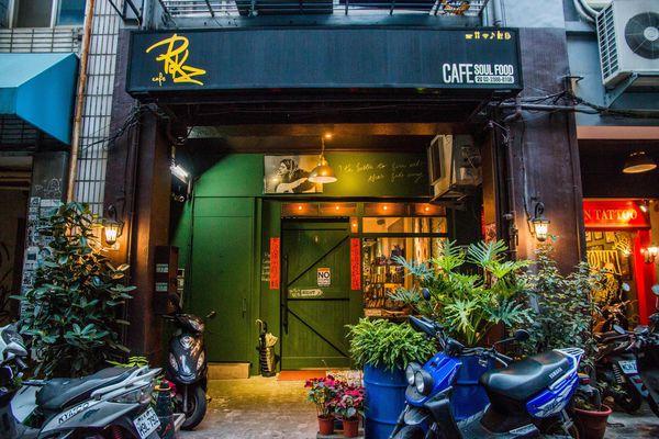 西門町 RKZ Caf'e -SoulFood TPE 預約制、隱密巷弄餐廳