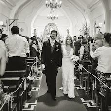 Fotógrafo de bodas Daniel Sandes (danielsandes). Foto del 10.05.2017