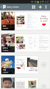 Selvy Note- Handwriting note- screenshot thumbnail