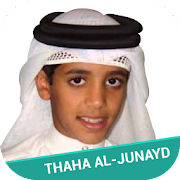 Juz Amma Thaha Al Junayd MP3