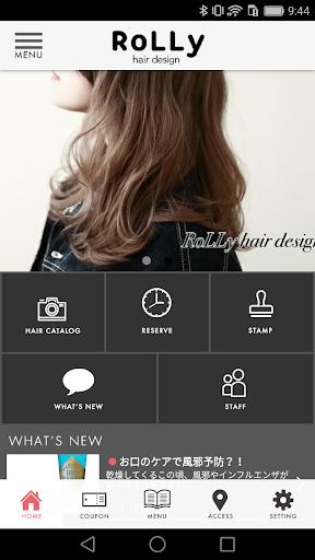 -RoLLy hair design- u30edu30fcu30eau30fcu30d8u30a2u30c7u30b6u30a4u30f3 1.12.0 Windows u7528 2
