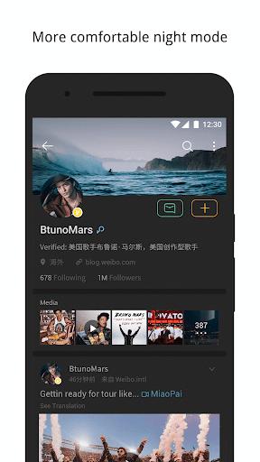 Weibo screenshots 2