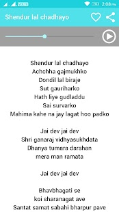 Ganesh Arti Hindi - náhled